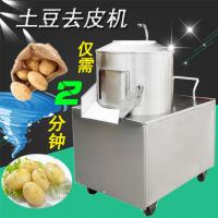 酒店用品 后厨用品 食品加工设备 土豆去皮机 山东曲阜澜海机械