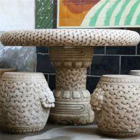 福建惠安石雕石桌石凳汉白玉仿古做旧桌椅园林庭院小区装饰摆件