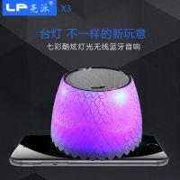 新款LP亮派X3无线蓝牙音箱低音炮手机平板无线小音响户外便携批发