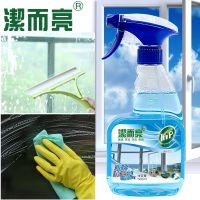 玻璃清洁剂窗户淋浴房汽车玻璃玻璃水强力去污除垢浓缩玻璃水喷剂