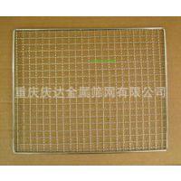 重庆庆达筛网厂家直销不锈钢网片,电焊网,不锈钢过滤网