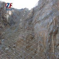 景区护石防护网.旅游景点护山网厂家.玻璃栈道防护网