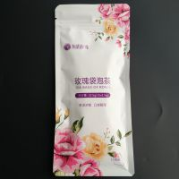 (QS认证)150G玫瑰花/茉莉花/红绿茶/凉茶股条自立袋 可加拉链