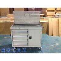 苏州抽屉工具柜重型移动工具车车间安全工具车置物柜带挂板