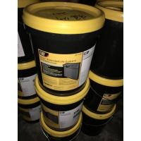 Cat Ultra 5Moly Grease 1、0、2 黄油,卡特二硫化钼润滑脂