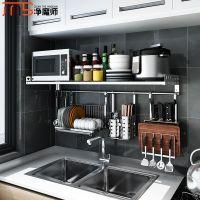 微波炉架壁挂式家用单层 304不锈钢微波炉架子 厨房置物架挂墙上