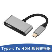 usb3.1 type-c转hdmi视频转换线 新款4k*30hz手机高清电视连接线