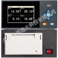中西水压记录仪/有纸记录仪(中西器材) 3通道 型号:SD70-YA100R库号:M338069