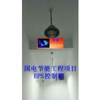 太原|QINGHAO|免维护防爆灯|HRF96-11|ExdIIBT4Gb|220V|LED|50W