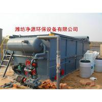 鲜奶加工厂污水处理设备加工环节-净源