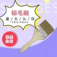 棕毛刷清洁刷把文玩扫灰金刚清理鬃刷墙面刷漆涂料乳胶漆边角刷子