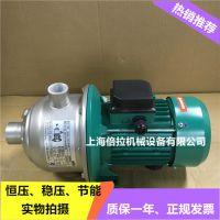 现货威乐MHI202不锈钢卧式空气能供水增压冷却水循环清洗离心泵