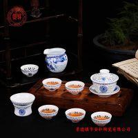 景德镇青花瓷礼品茶具 高档双层陶瓷茶具套装