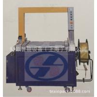 上海特歆XBD-101B供应全自动无人化打包机、捆包机、打捆机