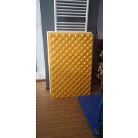 意斯暖EPS地暖模块保温隔热材料特点