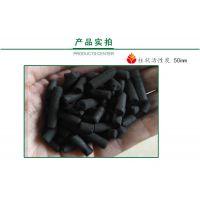 三亚市工业废气处理 污水 生活污水处理柱状活性炭 4.0mm柱状颗粒活性炭