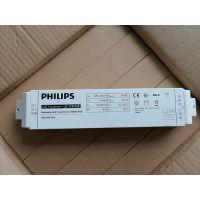 飞利浦DIMMABLE LED TRANSFORMER 150W 24VDC切相调光开关