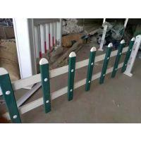 pvc草坪护栏隔离栏30cm价格优惠
