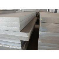 供应美国进口厂家 7075超硬铝合金 航空模具专用7075合金铝板