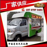 小吃售货车创业加盟 东风流动售货车 烧烤冰淇淋售卖车生产厂家
