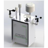 QS供应 在线厂界挥发性有机化合物VOCs监测仪 KM33-QTJC1A 精迈仪器 厂价直销