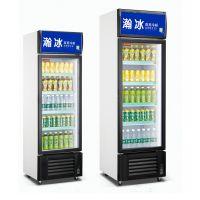 瀚冰超市饮料柜便利店啤酒冷藏展示柜商用冰箱冰柜立式保鲜柜单门双门