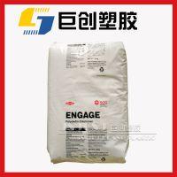 线材原料 美国陶氏 热塑性弹性体POE 7467 乙烯辛烯高聚物 聚烯烃