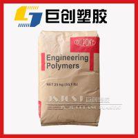 润滑剂 热稳定PA66粒子 美国杜邦 70G13HS1-L 耐热 加纤13%增强