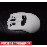 供应汇通三维打印HTKS0112机压玻璃灯罩模型 3D手板模型设计