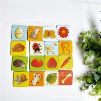 早教幼儿园识字拼图16片纸质拼图儿童教学拼图玩具广州工厂定制