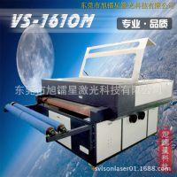 专业1610柔性面料摄像自动定位激光切割机 皮革自动送料裁切机