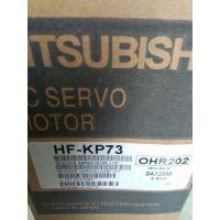 供应HC-SFS52K HC-SFS52B伺服电机当天发货