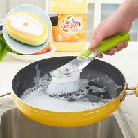 绿色锅刷厨房用刷锅刷子长柄海绵洗碗洗锅刷子自动加液清洁去污刷
