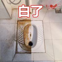 厕所马桶除垢剂卫生间水锈黄渍浴室污垢水垢强力洁厕液瓷砖清洁剂