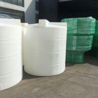 定制生产5吨次氯酸钠中合储药罐 PE材质耐酸碱搅拌桶