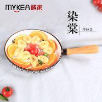 谜家/MYKEA 陶瓷竹木手柄盘创意餐具J1704172M