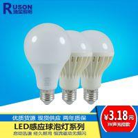 瑞笙照明led声光控灯泡E27智能雷达微波感应球泡灯走廊人体感应夜行灯
