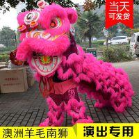 厂家直供舞狮道具专业舞龙舞狮狮子澳洲羊毛南狮 醒狮 鹤狮