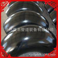 国标碳钢焊接弯头 DN600对焊弯头 90度 45度 60度 180度焊接弯头