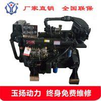 青岛R6105IZLC船用柴油机 潍柴135kw180马力配齿轮箱用船用柴油机