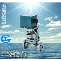 ZCZG先导直动高温电磁阀 高温电磁阀 工洲电磁阀 促销