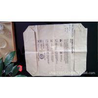 供应水泥袋 热封袋 复合编织袋 胶