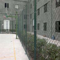 室外球场围网 学校围网价格 操场围栏