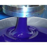 珠海郓邦供应VOCSP户外喷绘纳米弱溶剂色浆