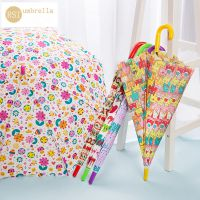 RST外贸出口日韩卡通可爱大象小猫儿童EVA雨伞