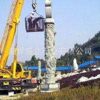 大理石华表石柱子生产厂家 户外园林石柱子 二龙戏珠文化柱