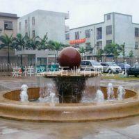 供应欧式石材喷泉雕塑 风水球转运喷水喷泉 晚霞红流水喷泉