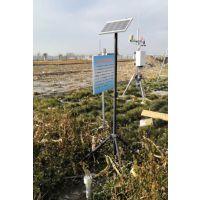 固定式土壤墒情监测站