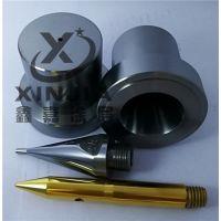 鑫嘉模具镀钛厂专业为各类模具做真空镀膜及纳米涂层加工