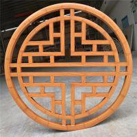 广州木色铝花窗仿古花窗 中式花格 款式订做价格
